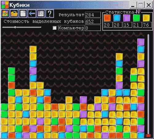 Игра кубики скачать